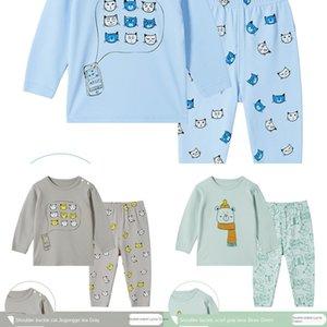 foCyM giyim Çocuk ilkbahar ve sonbahar bebeğin Air pijama ev pijama erkek pamuklu ince uzun kollu iklimlendirme ev klima