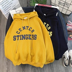 High Street Knit Hooded Letter Lady Fleece Pullovers Ins Style Add Velvet Thick Sweater Women Autumn Winter Clothes