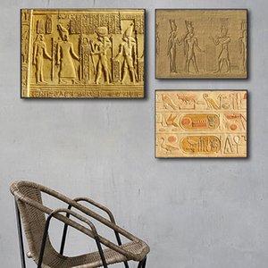 Желтые Древний Египет гобеленовые Mural холстины HD Wall Art Старый Культура Плакаты Печать Хиппи Египетский Гобелены Home Decor