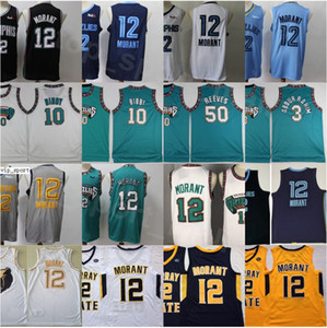 Дешевые Баскетбол Майкл Майк Бибби Джерси 10 Ja Моран 12 Bryant Reeves 50 Абдур-Рахим 3 Старый Ванкувер Green Turquoise Green PRO
