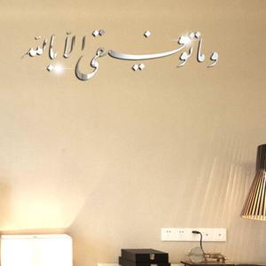 3D DIY dekorative Spiegel-Wand-Aufkleber Muslim islamische Zeichen Acryl Spiegel-Aufkleber-Wand-Kunst-Abziehbild-Wandhauptdekor