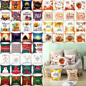 Christmas Pillow Cover Halloween Thanksgiving Festival Pillowcase Peach Skin Fabric Cartoon Print Horror Pillow Cases 45*45CM DHB1010