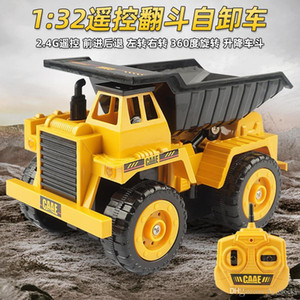 2.4G RC Car Dump Truck Toys 1:32 Remote Control Alloy Engineering Vehicles Electric Simulation Cars Model Boys Kids Beach Toys