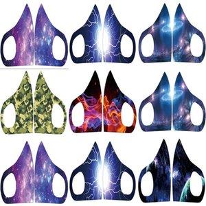 Starry Sky Maskara De Calavera Galaxy Maschera Mimetica Verde Starry Sky kaliteli iyi satış rahat ve nefes alabilen Maskesi