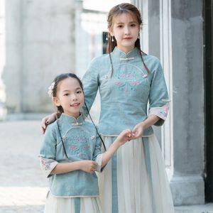 4Mw6K Gjj6g 2020 нового Top жаккард одежды свежая вышитые верхнее + Ribbon вышитой юбки женщин родителя-ребенок жаккард