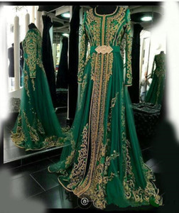 Emerald Green Muslim Formal Evening Dresses Long Sleeves Abaya Designs Dubai Turkish Prom Dress Party Gowns Moroccan Kaftan Abendkleider