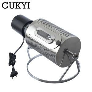 CUKYI 110V / 220V elettrica domestica Coffee Roasters 40W chicco di caffè in acciaio inox potenza della macchina torrefazione