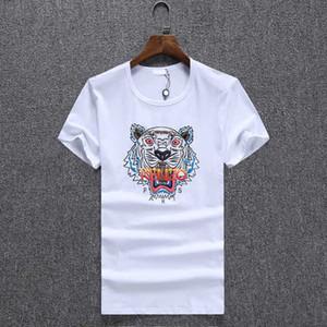 Fashion Designer Marque P-P chaud forage Skulls T-shirt Vêtements pour hommes T-shirts pour hommes Hauts à manches courtes Tshirt-