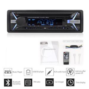 Dashboard 4 * 60W Car DVD Radio Bluetooth FM CD Receiver VCD MP3 MP4 SD USB Single Din Car Multimedia Player Remote Control