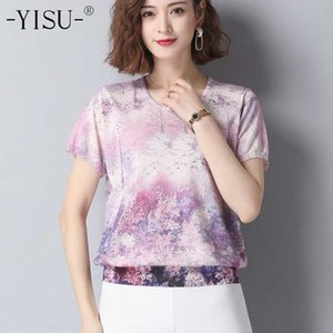 YISU Summer T-Shirts Women 2020 New O-Neck Short Sleeve Fashion print pullover Ice silk Breathable Knitted T-shirt Tops Tees