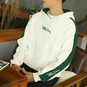 dMWja осень и новые мужской свитер с капюшоном зимой свитером свободной одежды пуловеров одежды стиль студента модного корейским паром Student пальто