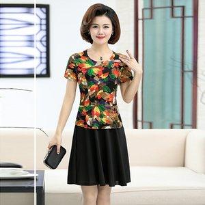 E4Bnk eyYJJ лета новый тонкий платье красоты Mom женщин пожилого возраста положить полоса среднего возраста и мама Put платье