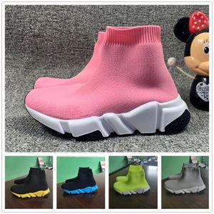 Kid Baloncesto Zapato Little Girl School Run Sneakers Pink Color Fashion Trainers Kid Zapatos Niños Niño Blanco Baloncesto Zapatos UE 24-35