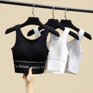 gilet reggiseno lettera alla moda e comodo sport top sostegno delle donne 20200825 bretella