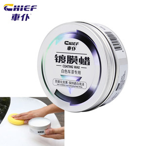 White Coated Car Body Wax Automotive Coating Maintain Wax Auto Body Coating Care Product