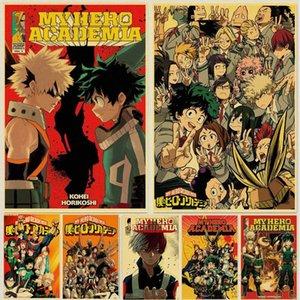 Janpnese Anime Benim Kahraman Academia Retro Posterler KRAFT Duvar Kağıdı Yüksek Kaliteli Boyama Ev Dekor Duvar Çıkartmaları Ymaw #