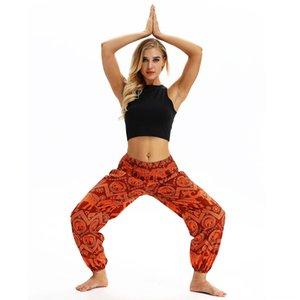 Moda turuncu fil dijital baskı tatil harem göbek özel gevşek Dijital yoga pantolonları yoga pantolon dans