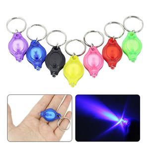 مصغرة الشعلة مفتاح الدائري سلسلة PK حلقة مفاتيح الأبيض LED أضواء، الأشعة فوق البنفسجية الصمام الخفيفة، لمبات LED، طن II فوتون 2 مايكرو ضوء مصباح يدوي سلسلة المفاتيح