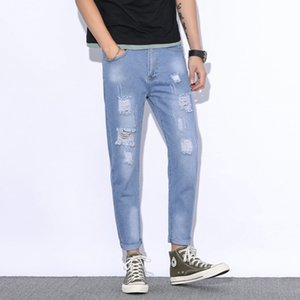 Men's Broken Hole Stretch Slim Fit Jeans Brand New Scratched Pants Male Cotton Washed Jeans Fashion Streetwear Trousers