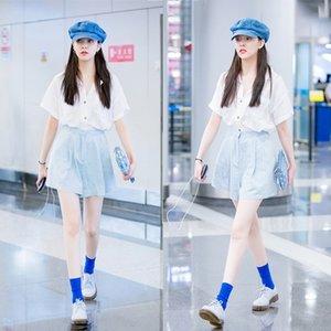 a6tHN Song Yanyan AZ4B9 pants pantalon large blanc à manches courtes jambes chemise d'été de niche sens du design des femmes même chemise + jambe large su en deux parties