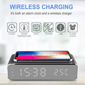 전화 무선 충전기 및 날짜와 LED 전기 알람 시계 디지털 온도계 시계 HD 거울 시계