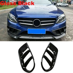 For Benz W205 C250 C43 Front Fog Lamp Grill Air Vent Cover Glossy Black 15-18