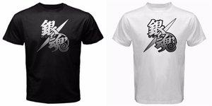 2019 nuovi Mens di Gintama Argento Anima Amanto Samurai Gintoki Yakuza Anime Manga Japan T-Shirt T-shirt