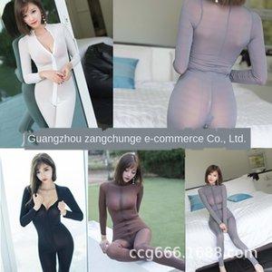 5fG5u 2Qet9 Doppelkopf Reißverschluss geöffnet Körper sexy Overall Hose Schrittgurt Overall enge Pyjamas Gesäß öffnen ul zurück von weiter frei und Hosen