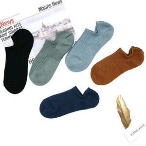 20200921 Silicone antiskid men's new breathable casual sports socks
