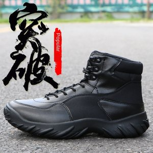 Outdoor autumn and winter mid-Top sand-colored war war men's special forces combat low-top tactical boots flying boots snow