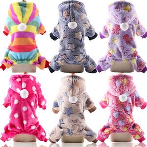 الكلب الملابس الصوف بذلة الشتاء ملابس الكلب أربعة أرجل الدافئة الحيوانات الأليفة والملابس الزي دافئ ملابس الكلب XS / S / M / L / XL / XXL