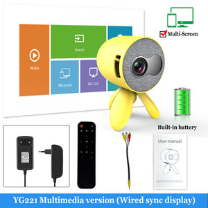 YG221 Mini LED Home projector phone with Multi-Screen 1080P HD multimedia projector with Battery Media video player children gift