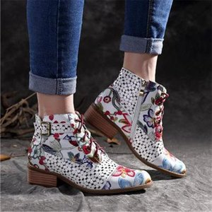 Spring New Ankle boots women Fashion Beautiful Flower pattern boot for women Wear-resistant Zipper shoes female Rubber boots 43