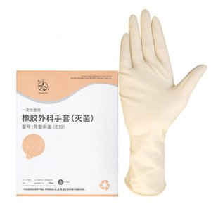 100pcs Disposable Protective Hand Protection Nitrile Gloves Gardening Puncture Resistant Work Safety Glove Disposable Protective