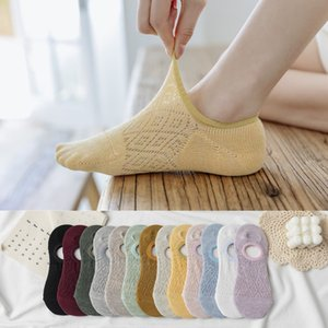 Women's socks in spring and summer cotton ladies' socks mesh breathable hollow solid color invisible non-slip