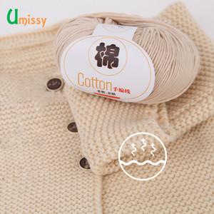 Umissy Garn für Hand Knitting Cotton 100% Weiches Combed Thema Häkeln 500g Garn Hand Stricken Bunte Bio-Garn 10pcs / lot