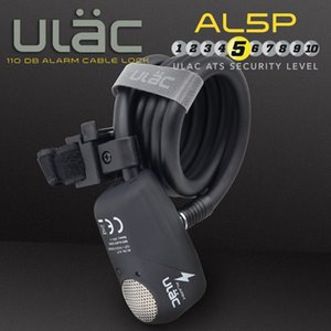 ULAC alarm lock mountain steel cable bicycle horn bicycle lock super large sound alarm horn LK-AL5P