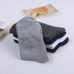 03.01 / 5Pair Männer Kurzsocken aus Baumwolle Herbst-Winter-Solid Color Crew Socken Business Casual weichen atmungsaktive Short Women Cotton