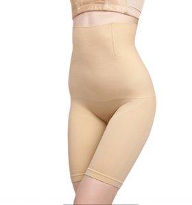 Новые высокая талия шорты Шо-фу Safety Shaping ки корсет бедро поднимет формирование тела брюки женщин брюки безопасности