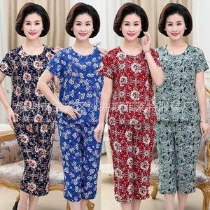 9tyIX Zo57T одежды, набор для пожилых и престарелых матерей холодным летом 5 средних лет и среднего возраста Ice Шелкового Прохладной мамы Ice Шелкового Хлопок Хлопок S