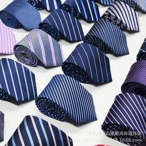 ربطة عنق للرجال سستة سهلة لسحب الكورية التعادل كسول ضيق 8CM البوليستر مريحة ومريحة، وذات نوعية جيدة وانخفاض ص