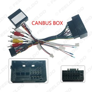 Suitable for 16-18- 500 Power Line Palm News 16p Android Navigation Car Mounted Video and Audio Tails Protocol Box