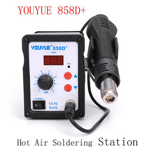 YOUYUE 220V 700W Hot air station Electric soldering station BGA Rework Blow Dryer Welding Tool for PCB SMD Repair solder