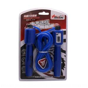 Lion AL-3132 sayımı Lion sayım tanıtıcı sayımı ip atlama lise giriş sınavı standart özel halat atlama