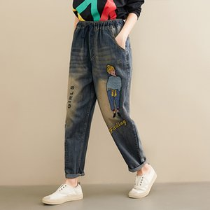 Women Spring Summer Loose High Waist Straight Jeans Girls Embroidery Harem Elastic Waist Casual Oversized Pant Female Trousers 200922