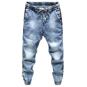KSTUN Jeans Men Light Blue Stretch Jogger Pants Loose fit say hi to the denim version of sweatpants the elastic drawstring77