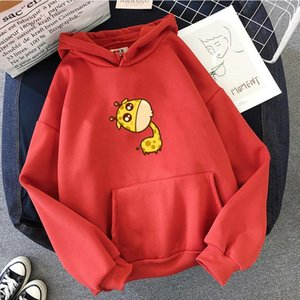 Oversized Hoodies Women Giraffe Cartoon Print clothes women clothes winter Casual Hooded sweatshirt women pink clothing