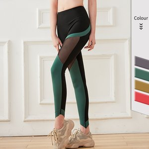 E-Baihui 2020 Women's Tight-fitting High-waist Yoga Pants Hip-lifting Nine-point Sports Fitness Pants Stretch Quick-drying Pants 2085
