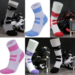QCjkb LbdwB adult children's roller socks professional combed Shoes shoes thickened roller skates Skating cotton skating sports Children's t