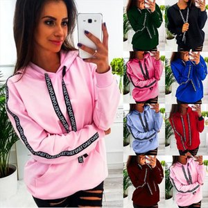 5 Womens large size long sleeves solid color striped long sleeve fashion wild autumn and winter sports shirt hooded pullover
